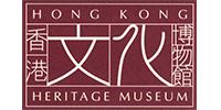 200x100_hongkong_heritage_museum